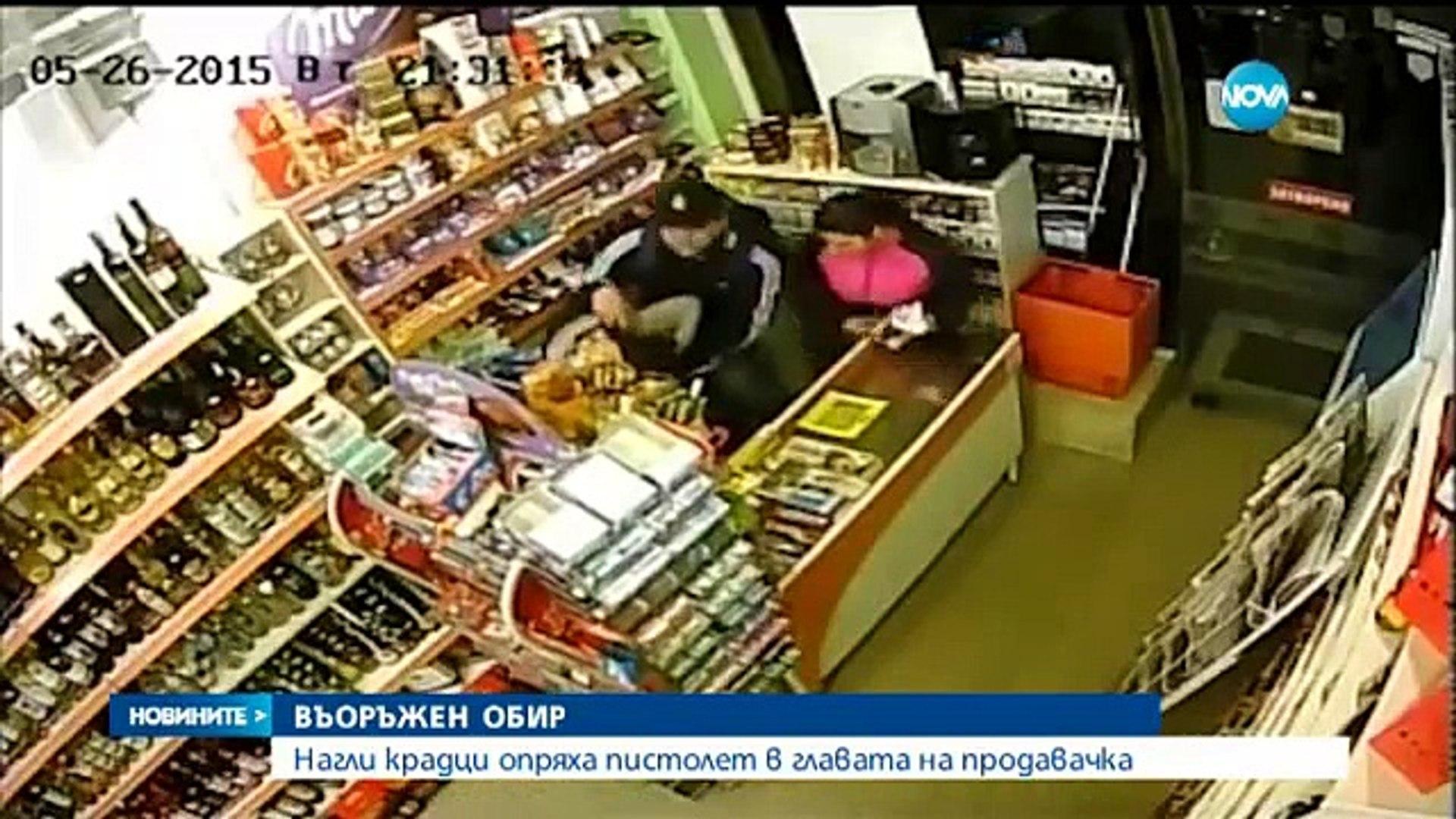 Въоръжен грабеж в София - Новините на Нова (28.05.2015)