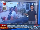 Man and woman launched  to air when scooter hits car