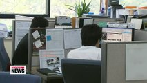 One in 10 workers at Korea's public institutions are temporary workers