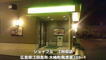 Gourmet! Family restaurant in Japan(Japanese subtitles)
