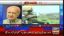 Pakistani Army General On Firing On Pakistan India Border 5th September 2015
