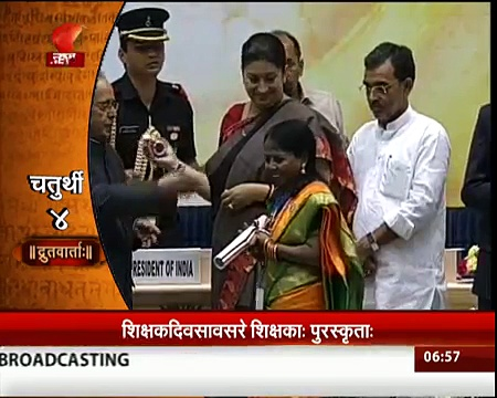 Morning Sanskrit News (6th September 2015)
