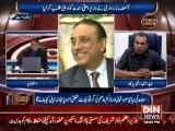 Why Zardari call Firdos Ashiq Awan in Dubai?---Zia Shahid