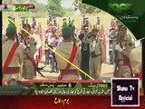 Pakistan Defence Day 6 September 2015 - Nawaz Sharif At Major Aziz Bhatti Shaheed Mizaar