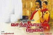 Vasanthakala Paravai  {Watch Full HD Movie|Online Watch 1080P Full|Full H.D. Movie Streaming|Full 1080p HD|Full 1080p Movie english subtitles}  (1991)