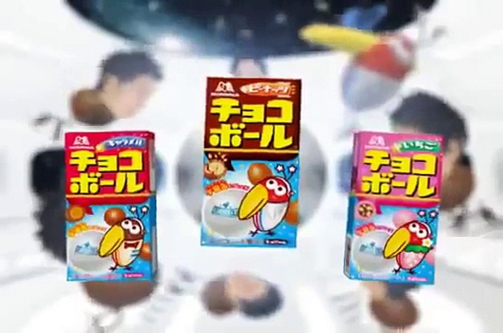 Funny Commercial   Quack! Chocoball Commercial Compolation   Japanese Commercial