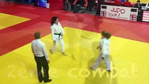 12 finale des championnats de France de judo juniors 2014