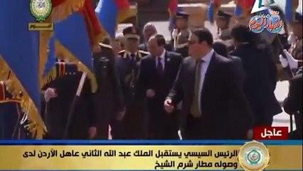الرئيس السيسي يستقبل الملك عبدالله الثاني عاهل الأردن لدي وصوله مطار شرم الشيخ