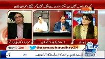 Altaf Hussain Ki Taqreer Per Pabandi Hamari Galtion Ki Waja Se Lagi.. Mian Ateeq Explains How