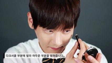 [kpop style]How To Male Natural Makeup - [셀프메이크업]간단한 남자 파티 메이크업 하는법