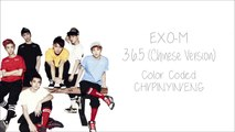 EXO-M - 3.6.5 (Chinese Version) (Color Coded Chinese/PinYin/Eng Lyrics)
