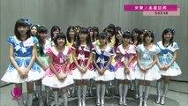 SKE48 トーク Uta-Tube 2015/09/05 AKB48 NMB48 HKT48 乃木坂46