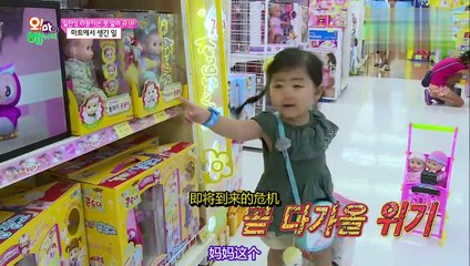 Oh My Baby 20150905 Ep79 Part 1