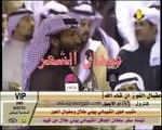 فلاح القرقاح - حبيب العازمي موال (حفل بن فهيد).wmv
