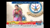 10pm with Nadia Mirza, 7-September-2015