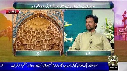 Subh e Noor - 08 - Sep - 2015 - 92 News HD