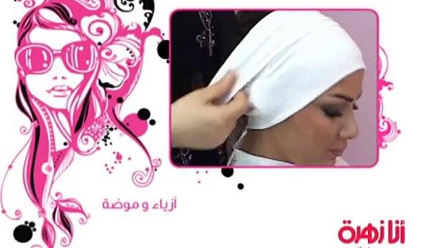 حجاب للآفراح خليجي أنيق