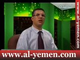 الجزيره-اليمن-حصاد اليوم-النشره الجويه _واصابه مراسل الجزيره