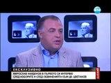 Мирослав Найденов пред Сашо Диков - 08.06.2013 - Miroslav Naydenov to Sasho Dikov