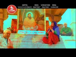 Parveen Bhata - Satgur Satgur Boldi | Kaum De Aghwahi
