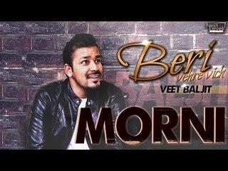 Morni - Veet Baljit | Beri | Promo 2014