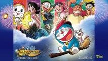 Doraemon ドラえもん 1553, おねがい小づち, アニメーション