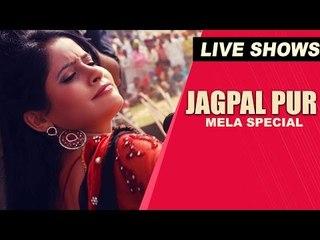 Live Show - Miss Pooja   Jagpal Pur Mela