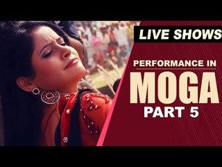 Miss Pooja - Live In Moga ( Punjab)   Part 5