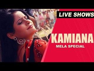 Miss Pooja and Manjit Rupowalia - Live Show In Kamiana | Mela Special