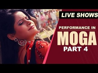 Miss Pooja - Live In Moga ( Punjab)   Part 4