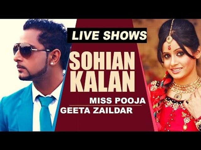 Miss Pooja - Geeta Zaildar | Best Performance | Sohian Kalan Mela | Live Stage