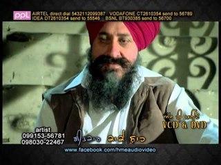 Sardar Bathere | Promo #1 | My Name Is Kake Shah