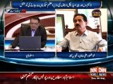 Listen huge corruption in Nandipur project from both Govt.