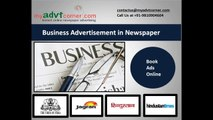 Business Newspaper Ads, Book Business Ads Online, Business Ad in Newspaper