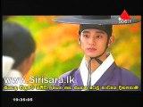 Ananthayen Aa Tharu Kumara 07