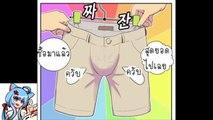 Dora GAGการ์ตูนหื่น โดจิน  พอดีของ