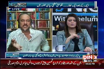 News Night With Neelum Nawab - 8th September 2015