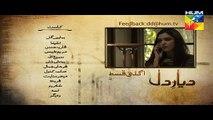 Diyar E Dil Episode 27 Promo HUM TV Drama 8th September 2015