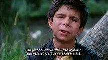 The Color Of Paradise(Rang-eKhoda).(1999).Part 2.(GREEK SUBS)