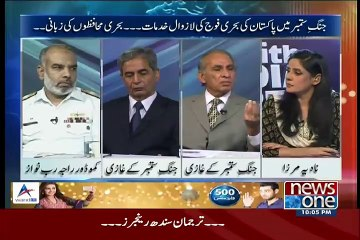 10 PM With Nadia Mirza - 8th September 2015