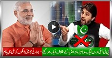 PTI and PMLN Join Hands Against Notorious India, Shivering Legs Of Indian Gets Another Kick