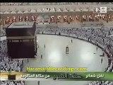 تلاوة جميلة  من صلاة الفجر للشيخ سعود الشريم