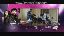 Kaala Paisa Pyaar Episode 27 on Urdu1 in High Quality 8th September 2015 - Pakistani Dramas Online in HD