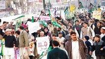 Jagh Utha Hai Sara Watan 28th Oct 2011 Rally Promo PMLN Must Watch !