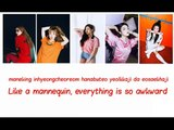 Red Velvet - Dumb Dumb Lyrics +Eng Sub