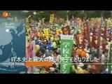 ドイツZDFテレビニュース「脱原発を求める日本人」~東京9月19日6万人デモ