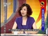 新聞挖挖哇:童顏巨乳哪裡殺?(5/8) 20090521