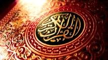 سورة قريش   الشيخ محمود خليل الحصري