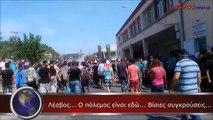 La Grèce et l'immigration - La tolérance et le vivre-ensemble va sauver les Grecs