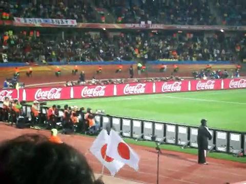 FIFA Soccer World Cup: Japan v Denmark 24.06.10